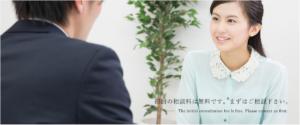 奈良県の行政書士