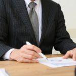 知的資産経営報告書作成のススメ